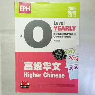 O Level | Higher Chinese TYS Yearly + 高级华文语文应用