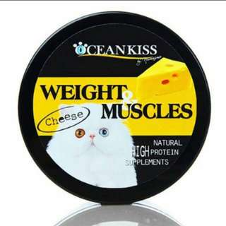Ocean Kiss Weight N Muscle Supplement PROMO