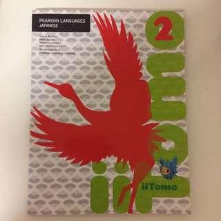 Pearson Languages Japanese iiTomo 2 Book
