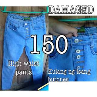 HW Pants w/ very light damaged