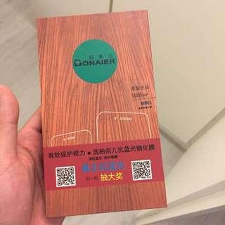 Xiaomi Redmi 3/3s
