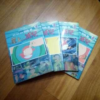 漫畫 彩色 崖上的波兒 一套四本