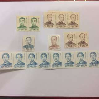 名人肖像郵票 林覺民 史堅如 熊成基 徐錫麟 陸皓東