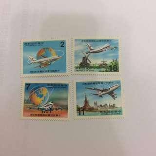中華航空環球航線首航紀念郵票