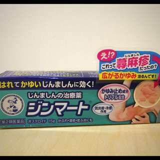 小護士蕁麻疹軟膏