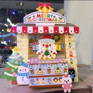3D Box Gift House Christmas Card