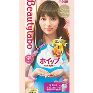 預購~日本最新Beautylabo泡泡染