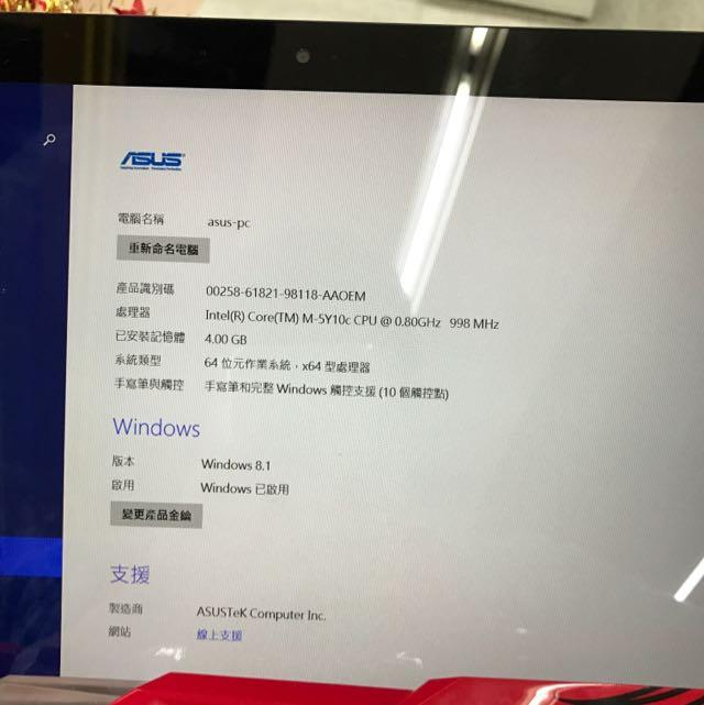 Asus T300 平板電腦