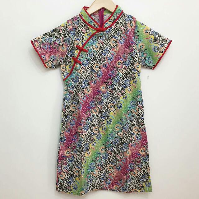 Batik CYN Dress