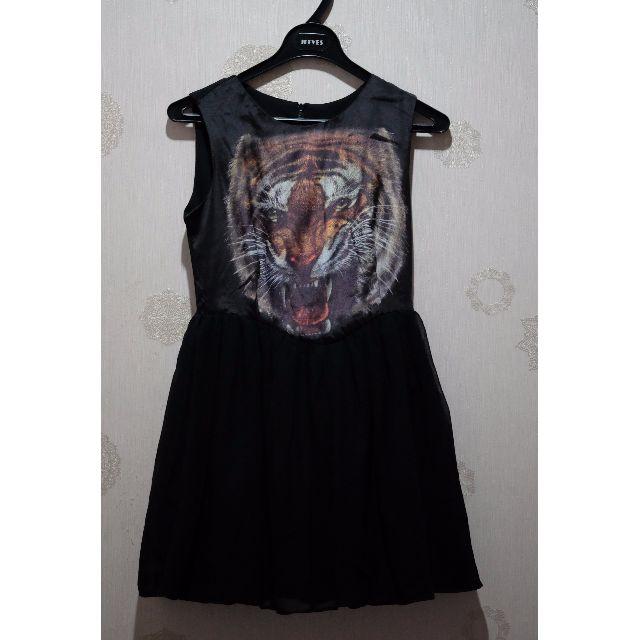 black tiger dress