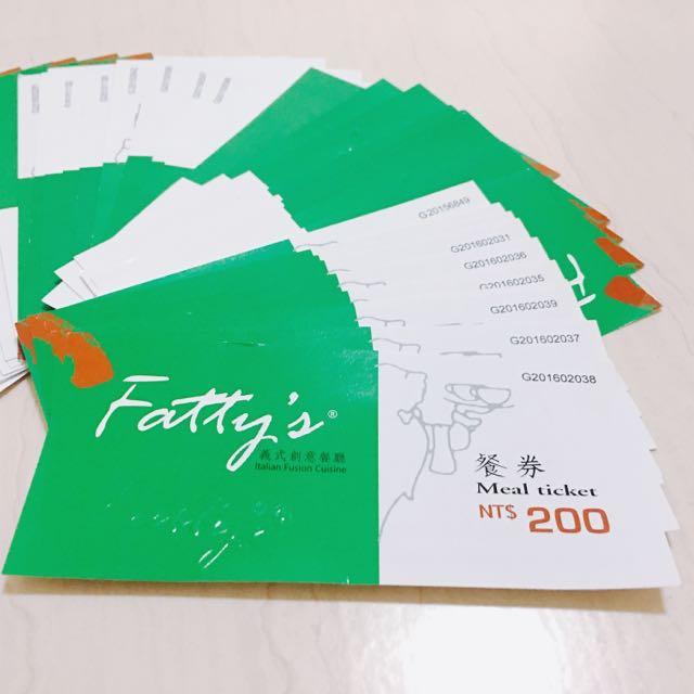 Fatty's 義式創意餐廳 餐券