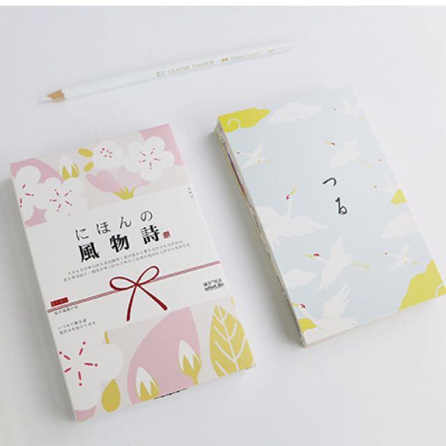 Japanese Pattern Postcard Set