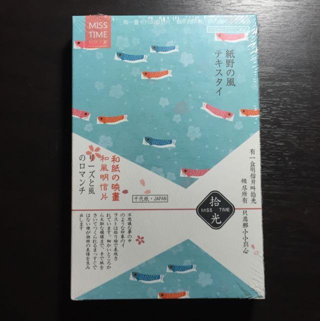 Japanese Pattern Postcards Set