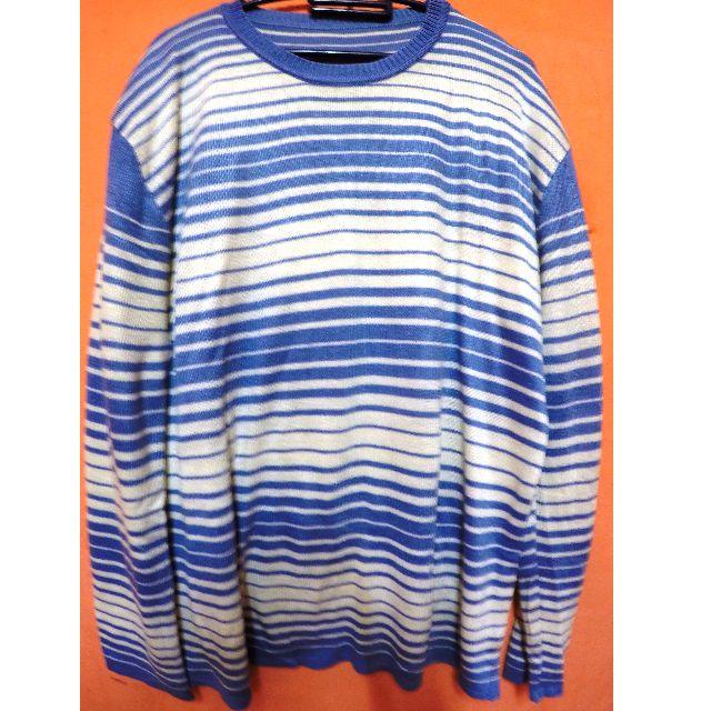 #SemuaRM5 Knitted shirt