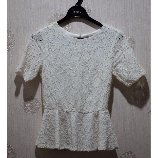 lacey white top size S