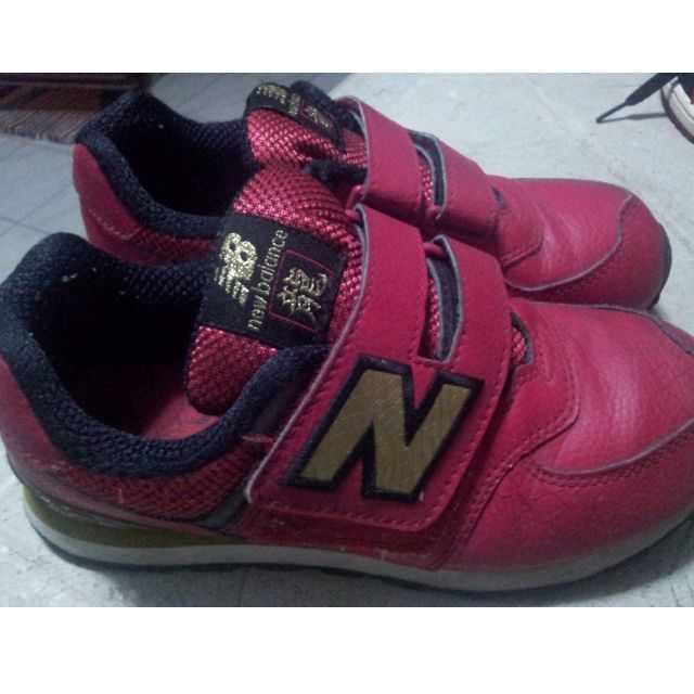 New Balance - Year of the Dragon
