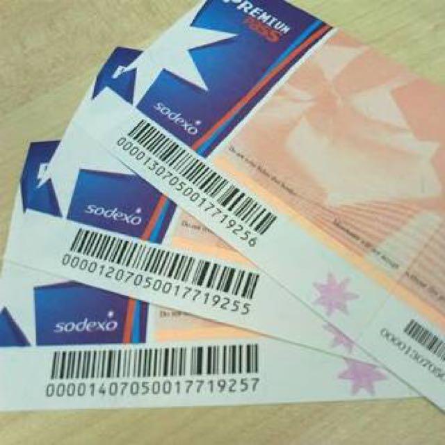 라인 티켓 유타