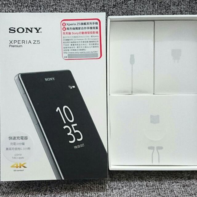 Sony Z5Premium
