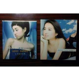 【親簽】蔡依林 Jolin Lucky Number 親簽專輯(含2本寫真)+預購禮