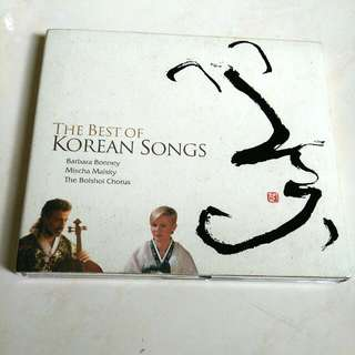 CD The Best Of Korean Song