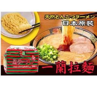 「現貨」 一蘭拉麵 泡麵版 日本福岡限定 5包/袋