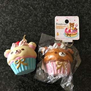 Korilakkuma and Rilakkuma Cupcake Key Chain (Squishy)
