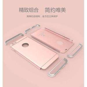 免運-iphone6/6s質感玫瑰金三件套組合抗摔防摔手機殼