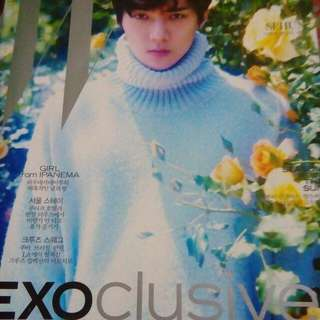 EXOClusive Magazine Sehun Cover (Unsealed)