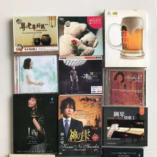 Audio CDs - Assorted
