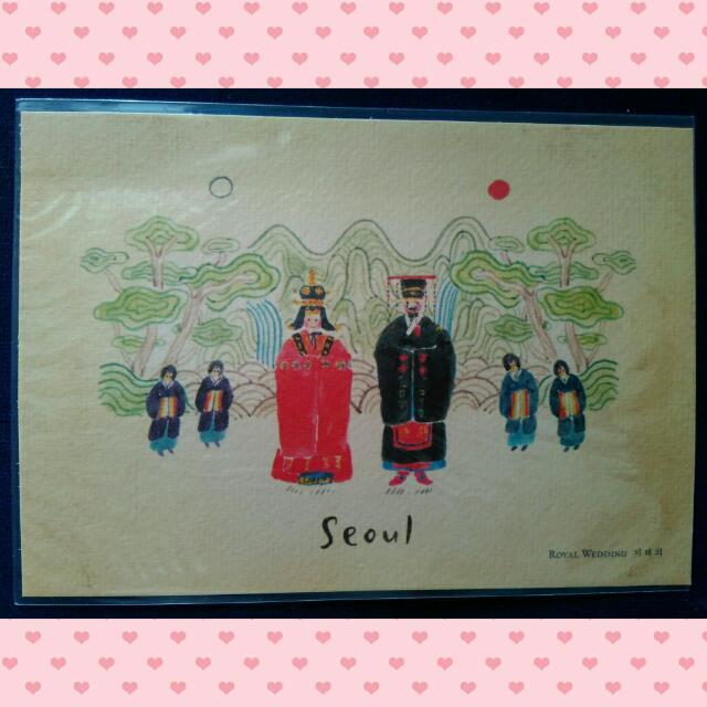 Postcard Royal Wedding Seoul