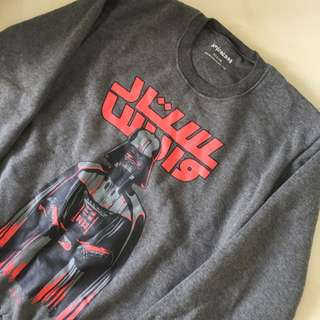 Starwars Sweater