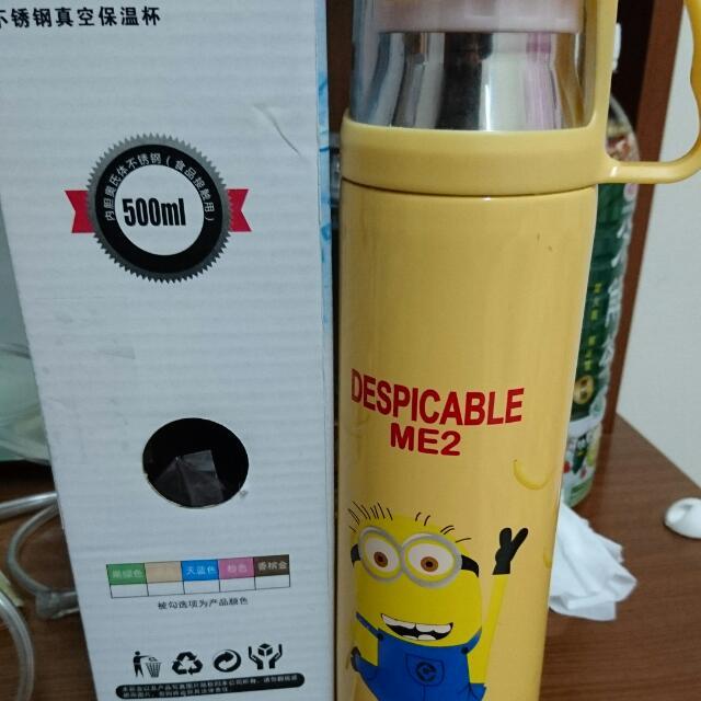 500ml保溫瓶