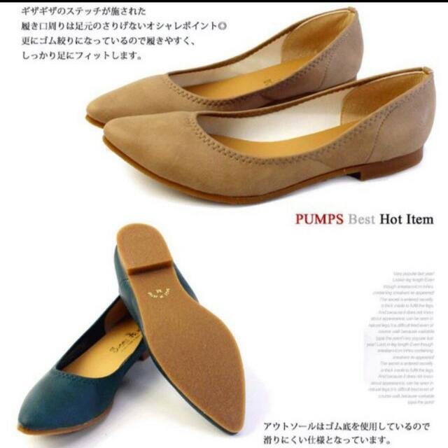 優雅便利鞋,日本購入