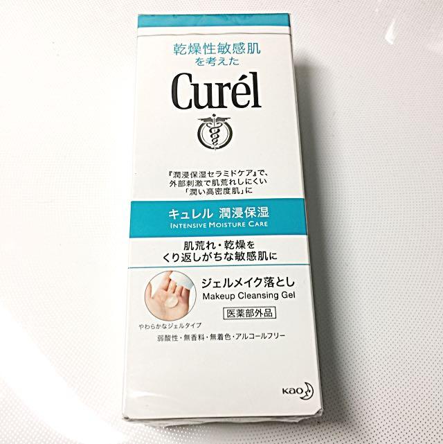 花王 Curel 珂潤 卸妝蜜