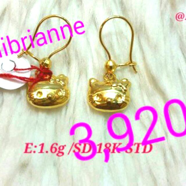 Hello Kitty Gold Accessories