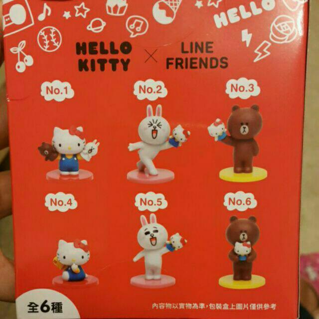 kitty  line friends愛心錠糖