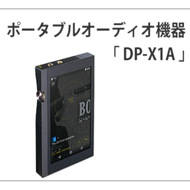 ONKYO DP-X1A Hi-Res Digital Audio Player 64GB Black Japan Model New