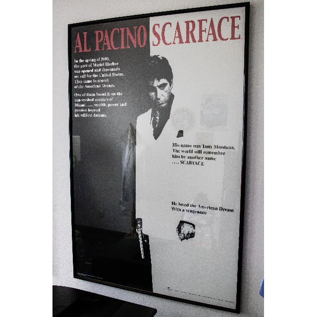Scarface MOVIE POSTER WITH FRAME - film, gangster, mafia, wall decor ...