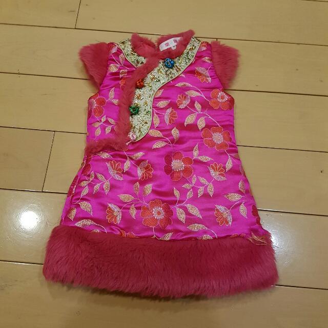 Very Unique China Dollar Dress 1 Yo