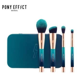 🎁💎✨Pony Effect Limited Edition Mini Magnetic Brush Set