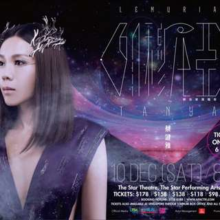 Tanya Chua Lemuria Concert - 1 Ticket @ CAT4 (Price Negotiable)
