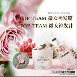 Aisan Top Team Shampoo/Hair Mask
