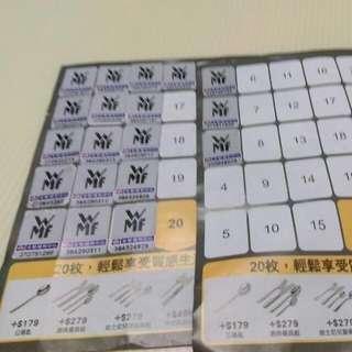 (待匯款)含運19點~全聯點數