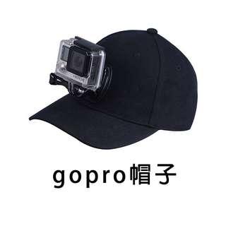 〔3699shop〕gopro 配件 帽子 遮陽帽 山狗 小蟻配件 hero SJCAM