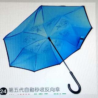 自動秒收反向傘。自動收傘按鈕,讓你使用方便
