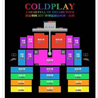 2017.4.11 COLDPLAY 酷玩樂團演唱會門票