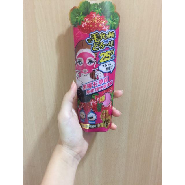 🍓黑曜石草莓角栓淨空果凍膜🍓