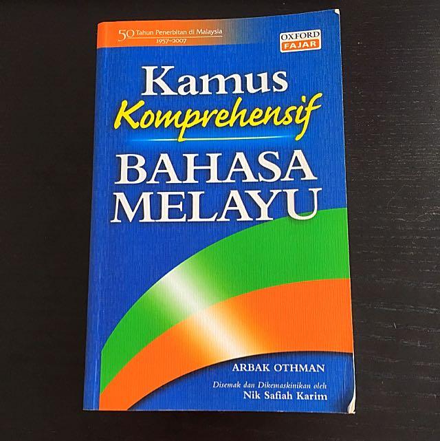 Kamus Komprehensif Bahasa Melayu Books Stationery Textbooks On Carousell