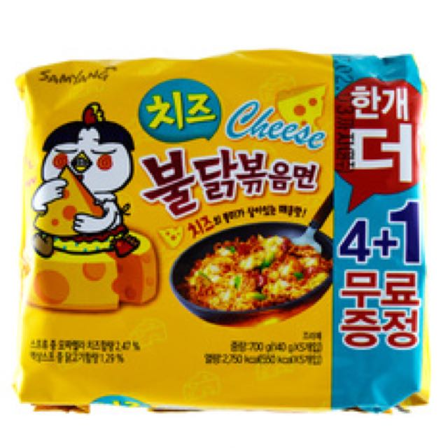 Korean Spicy Noodles Cheese Cold Normal Food Drinks