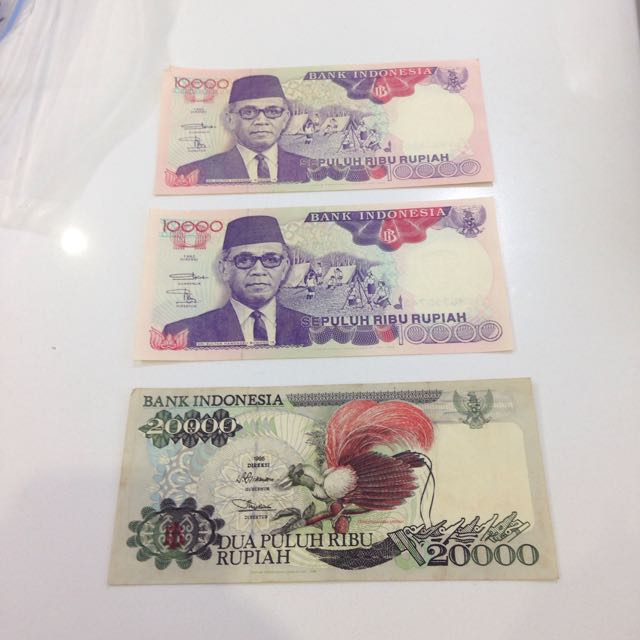 Old Indonesia Bank Notes
